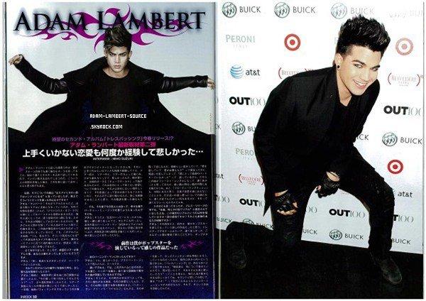 #1167 Magazine Inrock (Japon). (Mars 2012)