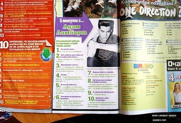 #1248 Magazine Bravo (Bulgarie) (18.04.12)
