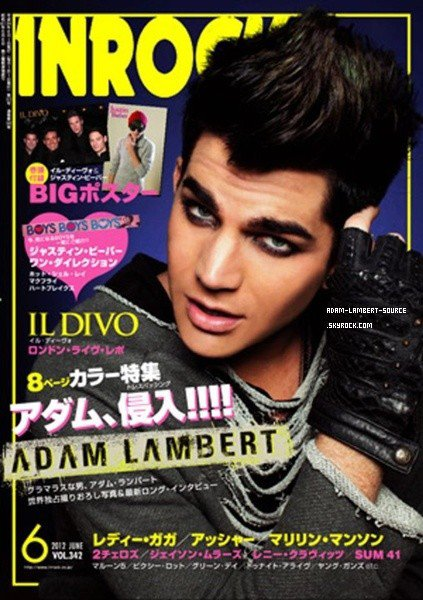 #1305 Magazine Inrock (Japon) (Juin 2012)