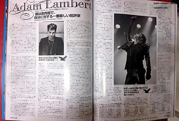 #1431 Magazine Inrock (Japon)