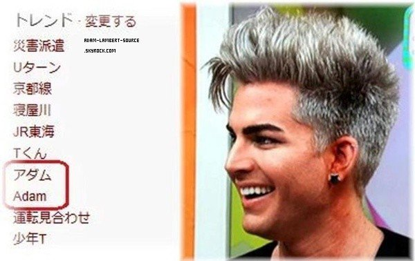 #1470 Adam était en performance sur NTV Sukkiri où il a chanté Trespassing (Japon). (14.08.12)
