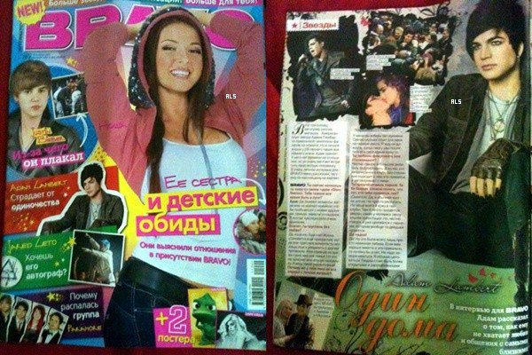 #1475 Magazine Bravo (Russie) (2011)