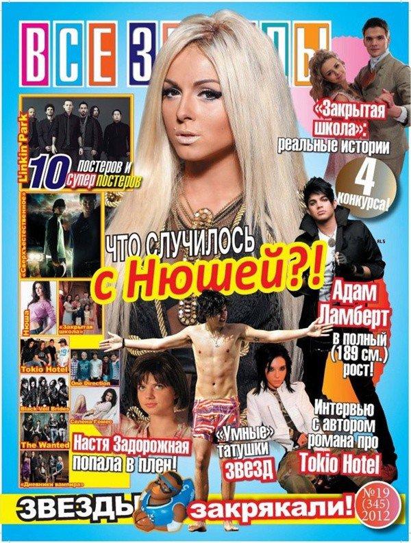 #1497 Magazine Australien.