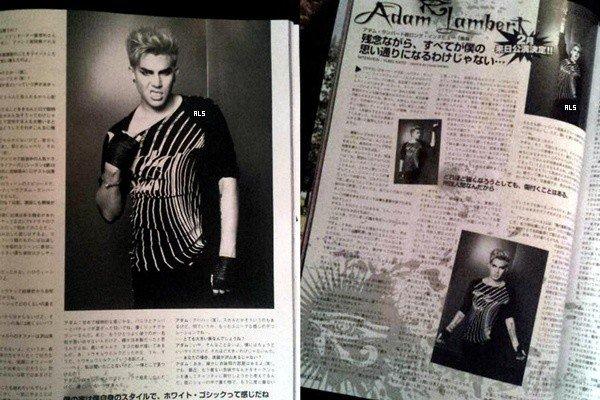 1555 Magazine Inrock (Japon) (Décembre 2012)
