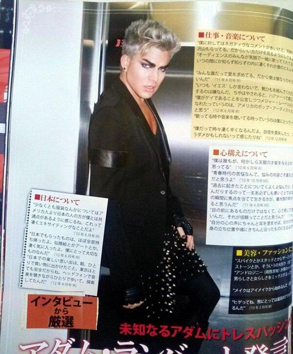 #1634 Magazine INROCK, Japon. (Mars 2013)