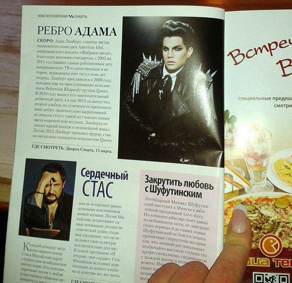 #1637 Magazine Belarus, Russie.