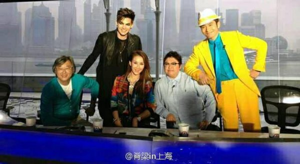 #1697 Adam au audition de Chinese Idol.