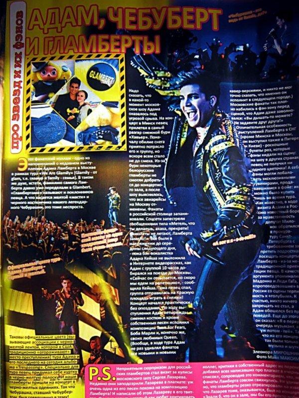 #1704 US Weekly Magazine.