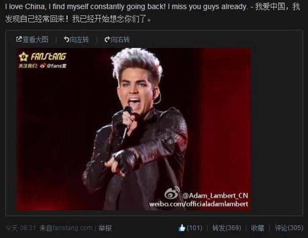 #1705 Chinese Weibo - @adamlambert; J'aime la Chine, je me retrouve constamment à y retourner! Vous me manquez déjà.