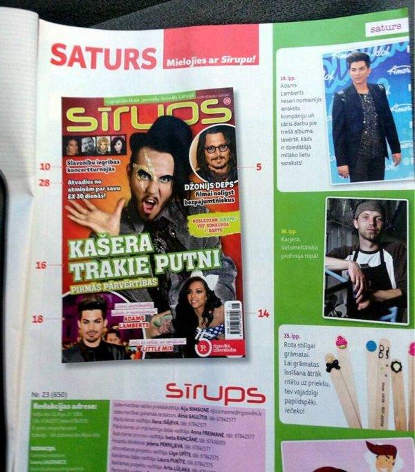 #1722 Magazine Sirups. (07.06.13)