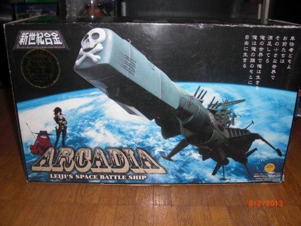 Arcadia 3000ex