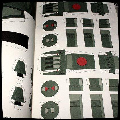 Albator - Paper Craft Book