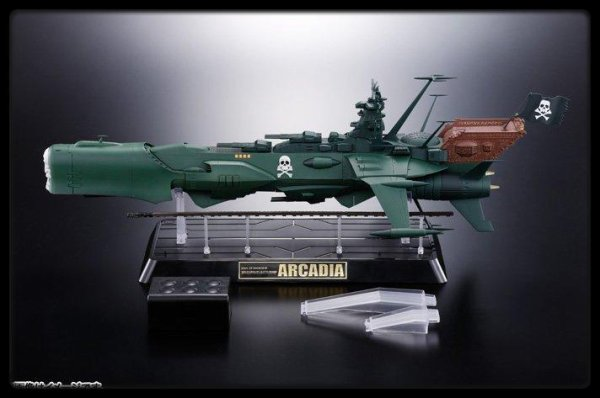 Albator, Arcadia GX - 67