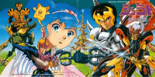 soirées ... mangas : Shurato