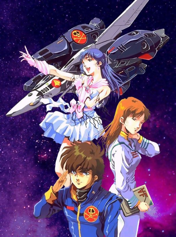 soirées ... mangas : Robotech - Macross