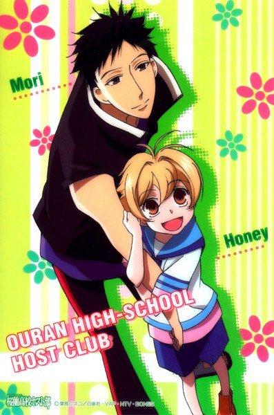 Pub manga : ouran high school host club