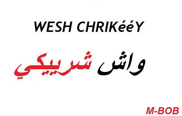 || M-BOB || Wesh CHRIKééY || (2013)