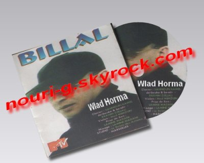 CHEB BILAL WLAD HORMA GOLEH GOLEH