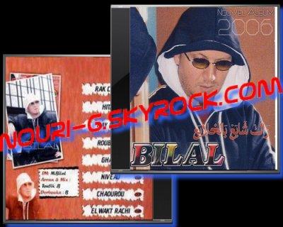 CHEB BILAL RAK CHAYE3 GOLEH GOLEH