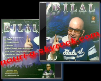 """CHEB BILAL INEDIT 2011 """"SUN HOUSE"""" GOLEH GOLEH"""