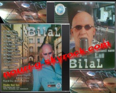 CHEB BILAL SIGNORITA 2011 FORRRRRRRRT GOLEH GOLEH