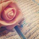 Photo de xxRecOnvertiieAl-Islamx