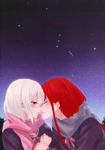 Anniversaire de fraisou chérie ♡