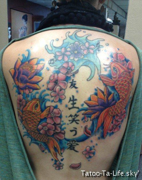 Les tatouages au Japon!