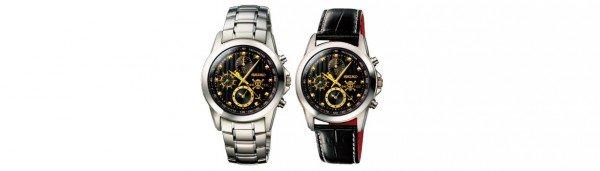 Des montres limitées pour le 15em anniversaire de One Piece!