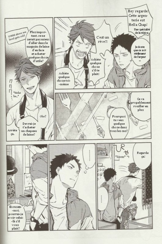 Gunjou no Shashin //Partie 2//