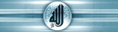 Suratul Faatihah