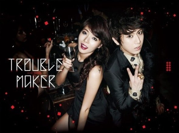 Trouble Maker live