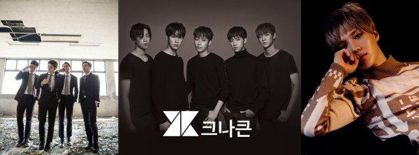 Comeback : KNK; APL; Tae Min