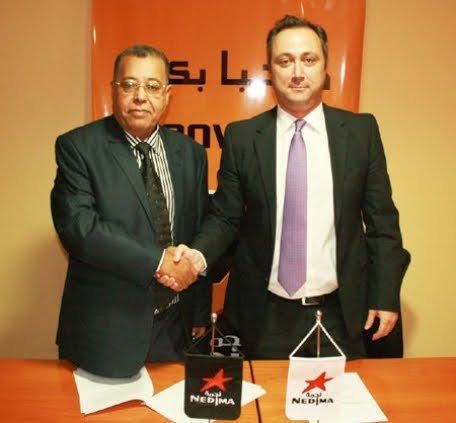 Nedjma sponsor officiel de l'USM Annaba