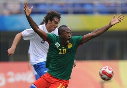 Bekamenga: Le Camerounais en passe de signer en Tunisie