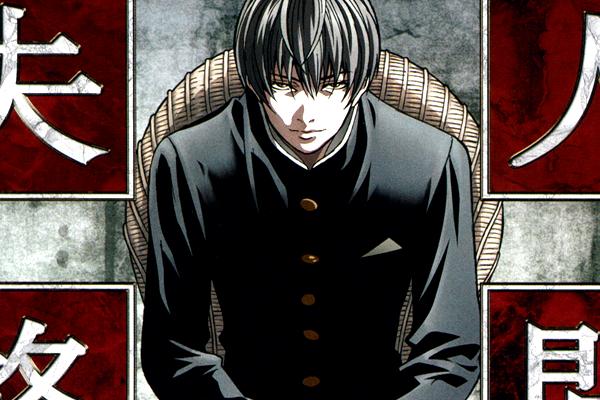 Aoi Bungaku Series (Youth Literature)