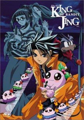Jing , Roi des Bandits (King of Bandit Jing : Ou Dorobou Jing)