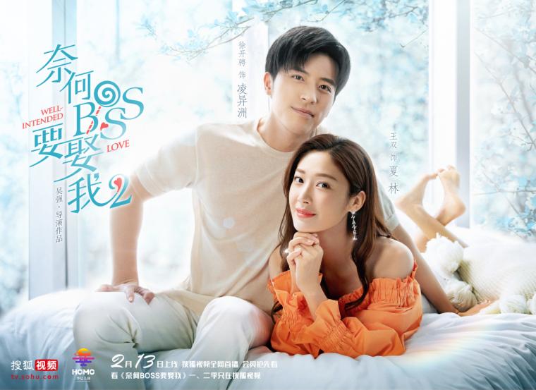 T-Drama/ Taïwanais,Thaïlandais, Hong kongien, Chinois