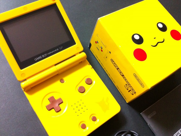 Objet collector : La Gameboy sp Pikachu