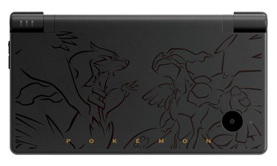 Objet collector : La Nintendo DSi Pokémon Noir / Blanc