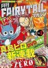 4 Spin-OFF pour Fairy tail !
