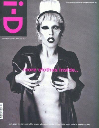 Lady Gaga veut des implants définitifs !