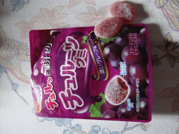 [DEGUSTATION CANDYSAN] Pack Découverte -  Bonbons au raisin- titre inconnu