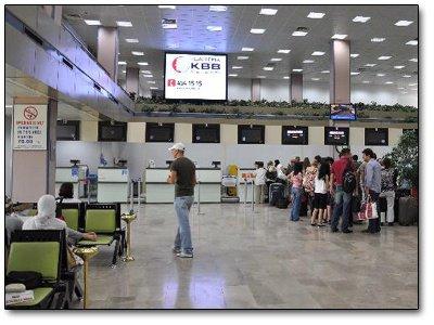intérieur de l'aéroport de ADANA