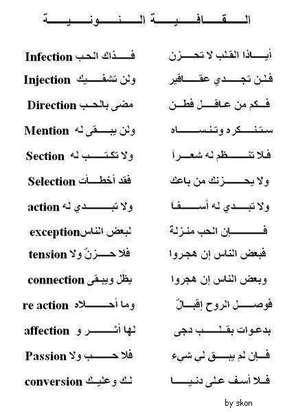 lisez bien