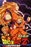 Photo de lOver-dbz