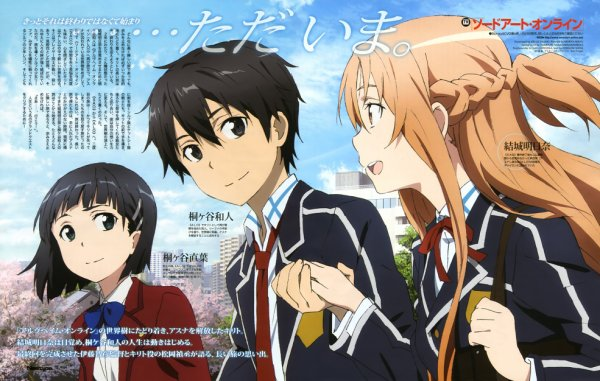 Inconnu / Sword Art Online : Soundtrack : Smile For Me♥ (2014)