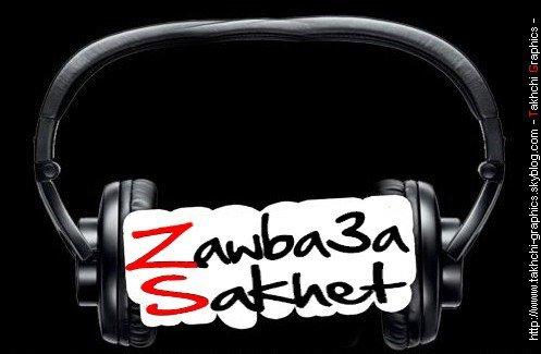 Blog de zawba3a-sakhet