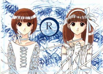 Personnage de DN Angel : Les jumelles Harada Riku et Harada Risa