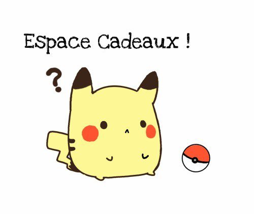 Espace Cadeau !
